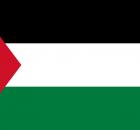 come si chiama oggi la palestina